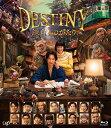 DESTINY 鎌倉ものがたり Blu-ray 豪華版/Blu-ray Disc/VPXT-71589