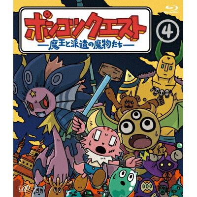 ポンコツクエスト ~魔王と派遣の魔物たち~ 4/Blu-ray Disc/VPXV-71592