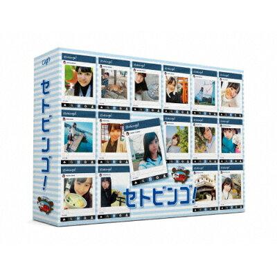 STU48のセトビンゴ! Blu-ray BOX/Blu-ray Disc/VPXF-71598