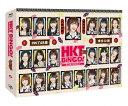 HKTBINGO! ~夏、お笑いはじめました~Blu-ray BOX/Blu-ray Disc/VPXF-71658
