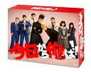 今日から俺は!! Blu-ray BOX/Blu-ray Disc/VPXX-71692