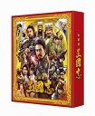 新解釈・三國志 豪華版(Blu-ray+DVD)/Blu−ray Disc/VPXT-71853