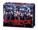 レッドアイズ 監視捜査班 Blu-ray BOX/Blu−ray Disc/VPXX-71858