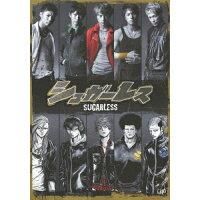 シュガーレス BD-BOX 通常版/Blu-ray Disc/VPXX-71959