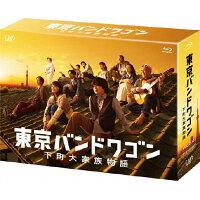 東京バンドワゴン~下町大家族物語 Blu-ray BOX/Blu-ray Disc/VPXX-72912