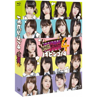 NOGIBINGO!4 Blu-ray BOX/Blu-ray Disc/VPXF-72973