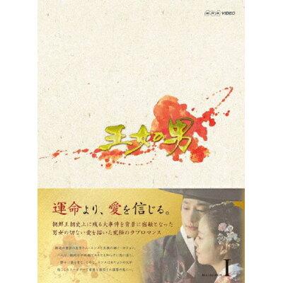 王女の男 Blu-ray BOX I/Blu-ray Disc/VPXU-75908