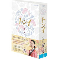 トンイ Blu-ray BOX IV/Blu-ray Disc/VPXU-75914