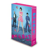 都市伝説の女 Part2 Blu-ray-BOX/Blu-ray Disc/VPXX-75929