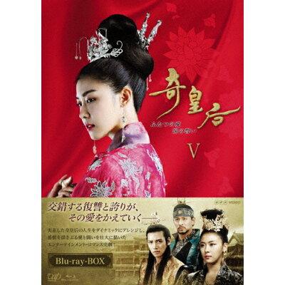奇皇后 -ふたつの愛 涙の誓い- Blu-ray BOXV/Blu-ray Disc/VPXU-75940