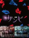 舞台「ザンビ」Blu-ray BOX/Blu-ray Disc/VPXF-75948
