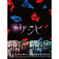 舞台「ザンビ」Blu-ray BOX/Blu-ray Disc/VPXF-75948