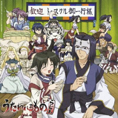 ラジオCD「うたわれるものらじお」Vol.4/CD/VPCG-80622