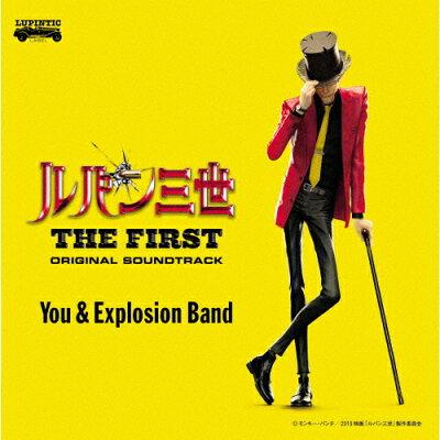 映画「ルパン三世 THE FIRST」オリジナル・サウンドトラック『LUPIN THE THIRD ~THE FIRST~』/CD/VPCG-83542