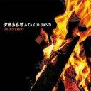 ゴールデン☆ベスト 伊藤多喜雄&TAKIO BAND/CD/VPCC-84180