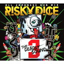 RISKY DICE ALL JAPANESE DUB MIX Vol.3「びっくりボックス3」/CD/VPCC-86177