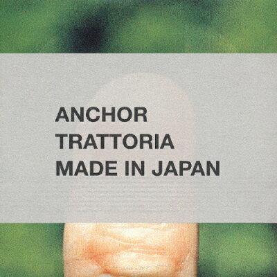 Anchor/CD/PSCR-6055