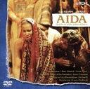 ヴェルディ《アイーダ》/DVD/TDBA-0020