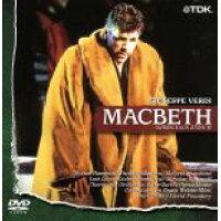 ヴェルエィ:歌劇《マクベス》/DVD/TDBA-0040