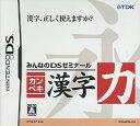 みんなのDSゼミナール カンペキ漢字力/DS/NTR-P-AMZJ/A 全年齢対象