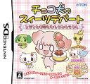 チョコ犬のスィーツデパート パティシェ育成シミュレーションゲーム/DS/NTRPAD8J/A 全年齢対象