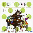 ベートーヴェン連弾パーティー 春畑セロリ編曲/CD/TDCS-0030