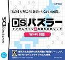 DSパズラー ナンプレファン&お絵かきロジック Wi-Fi対応/DS/NTRPYZ2J/A 全年齢対象
