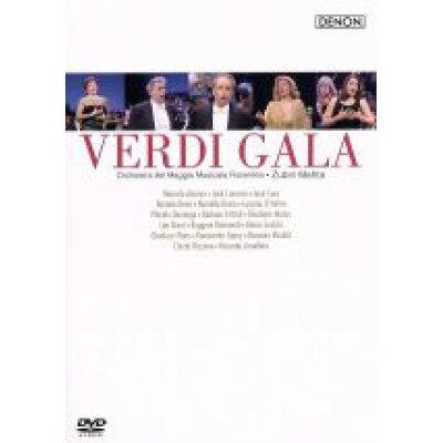ヴェルディ・ガラ~パルマ2001年/DVD/TDBA-141