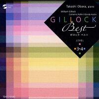 ギロック ベスト-レベル3・4/CD/TDCS-0045