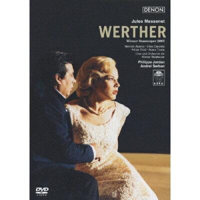 マスネ 歌劇《ヴェルテル》/DVD/TDBA-81030