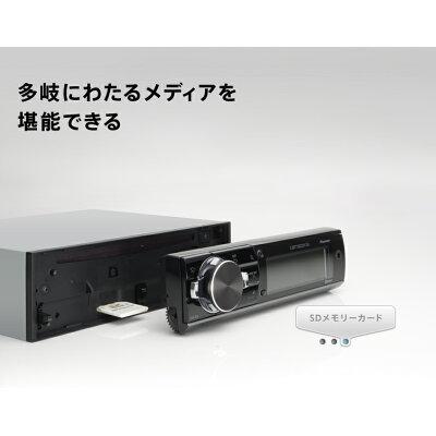 DEH-970 パイオニア CD/Bluetooth/USB/SD/チューナー・DSPメインユニット Pioneer carrozzeria カロッツェリア DEH970