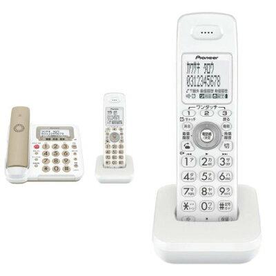 Pioneer 電話機 TF-FE30W-T