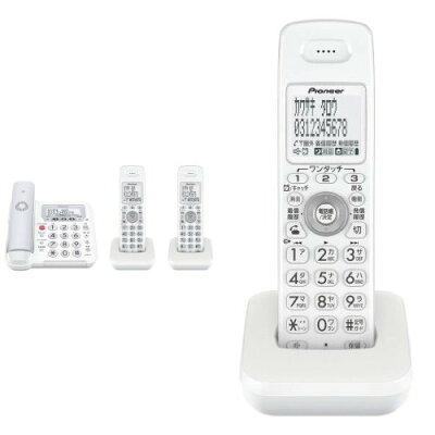 Pioneer 電話機 TF-FE30T-H