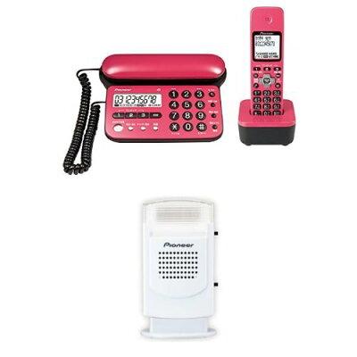 Pioneer 着信時自動録音通知機能 デジタルコードレス留守番電話機 TF-SD15S-CP