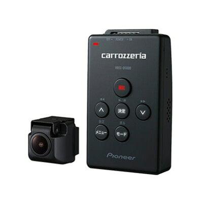 パイオニア VREC-DS600 ドライブレコーダー カロッツェリア 一体型 /Full HD(200万画素) /駐車監視機能付き