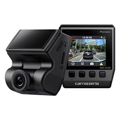 パイオニア VREC-DZ300 ドライブレコーダー カロッツェリア 一体型 /Full HD(200万画素) /駐車監視機能付き