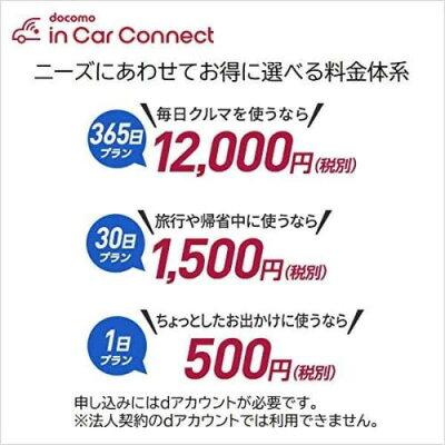 PIONEER carrozzeria 車載用Wi-Fiルーター DCT-WR100D