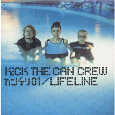 カンケリ01/LIFELINE/CDシングル(12cm)/HDCA-10071