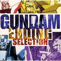 GUNDAM ENDING SELECTION/CD/MECB-22102