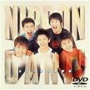 とびっきりの青春/DVD/MEBP-3001