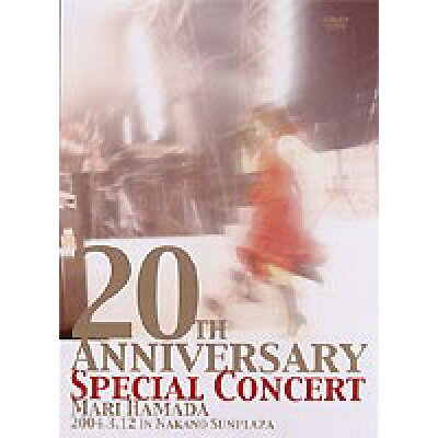 20TH ANNIVERSARY SPECIAL CONCERT/DVD/MEBR-6001