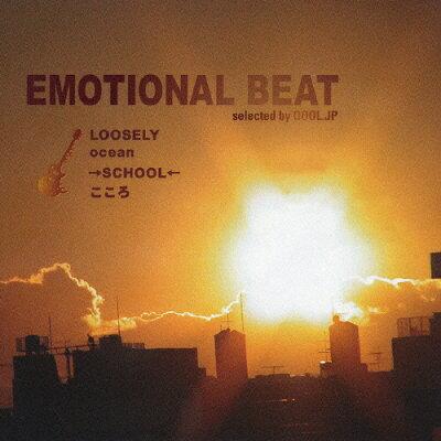 EMOTIONAL BEAT/CD/MECP-2007