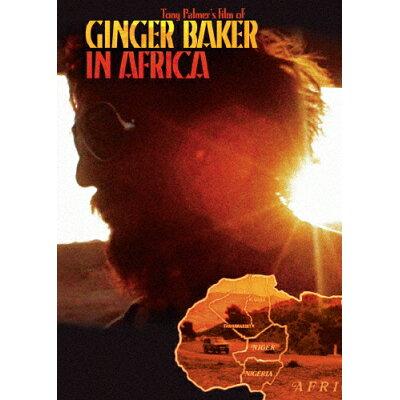 イン・アフリカ/DVD/UIBY-15042