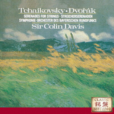 チャイコフスキー&ドヴォルザーク:弦楽セレナード/CD/UCCD-7328