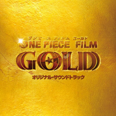 ONE PIECE FILM GOLD オリジナル・サウンドトラック/CD/TYCT-60090