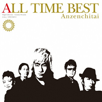 ALL TIME BEST/CD/UPCY-7287