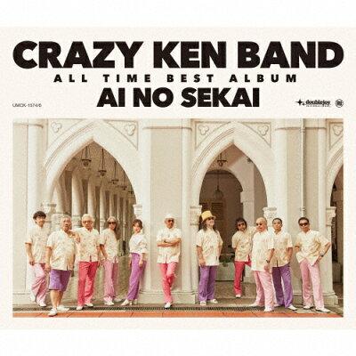 CRAZY KEN BAND ALL TIME BEST ALBUM 愛の世界/CD/UMCK-1574