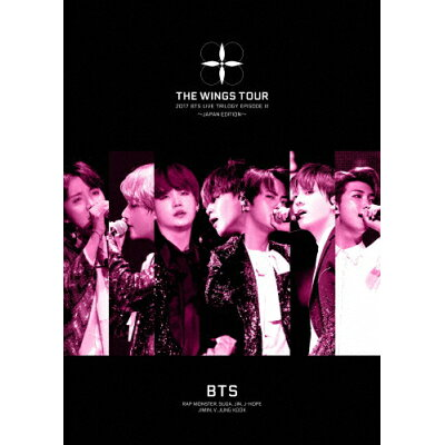 2017 BTS LIVE TRILOGY EPISODE III THE WINGS TOUR ~JAPAN EDITION~(初回限定盤)/Blu-ray Disc/UIXV-90019