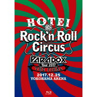 HOTEI Paradox Tour 2017 The FINAL ~Rock'n Roll Circus~(初回生産限定盤 Complete Blu-ray Edition)/Blu-ray Disc/TYXT-19015