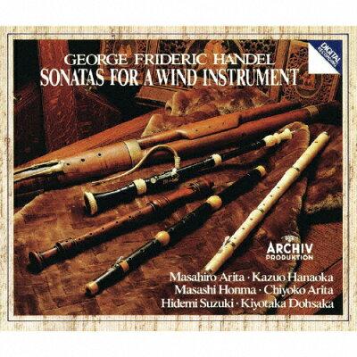 ヘンデル:木管楽器のためのソナタ全集/CD/UCCA-5042